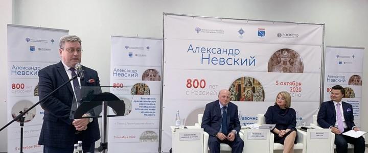 Ректор МПГУ принял участие в мероприятиях, посвященных 800-летию со дня рождения Александра Невского