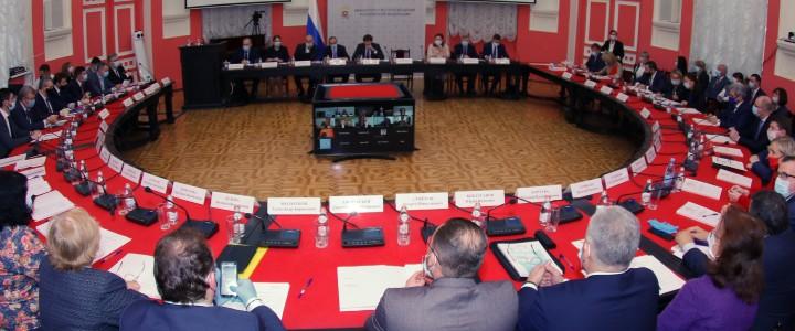 В МПГУ состоялось заседание коллегии Министерства просвещения РФ