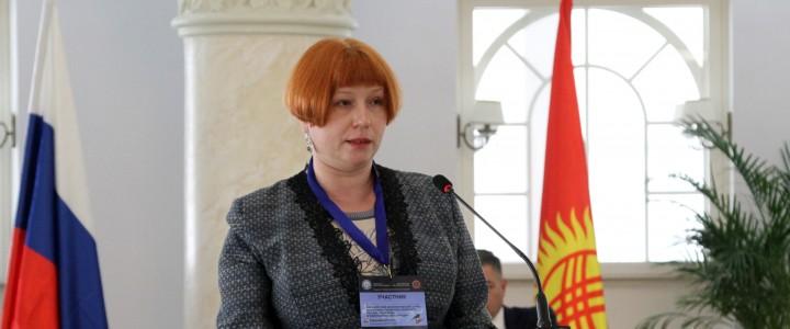 Проректор МПГУ на международной конференции представила опыт вуза в условиях пандемии COVID-19