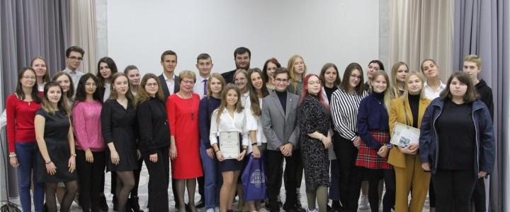В МПГУ состоялась церемония награждения участников профориентационной Акции «Цитата дня по педагогике»