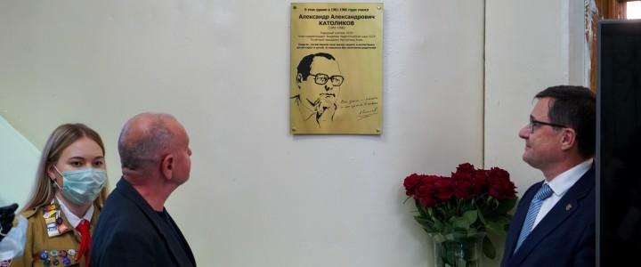 Памятная доска в честь Народного учителя Католикова установлена в МПГУ