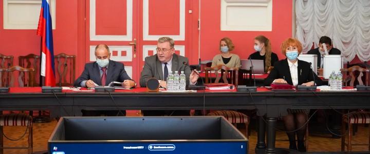 26 октября 2020 года состоялось заседание ученого совета МПГУ в смешанном формате