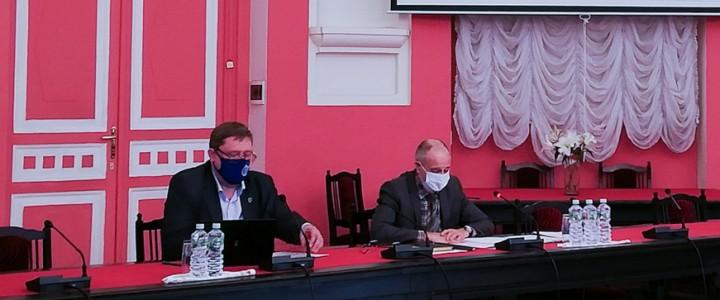В МПГУ состоялось совместное заседание ректората и Профсоюзного комитета по вопросу выполнения Коллективного договора в 2019 году