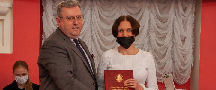 Поздравляем Дарью Александровну Муратову с вручением Почетной грамоты Ученого совета МПГУ