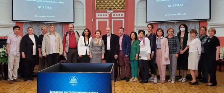 В Институте филологии МПГУ начал работать диссертационный совет по русскому языку