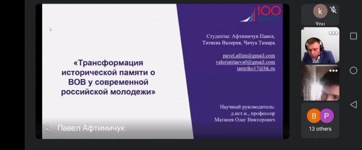 Первый шаг в профессию первокурсников направления «Реклама и связи с общественностью» МПГУ