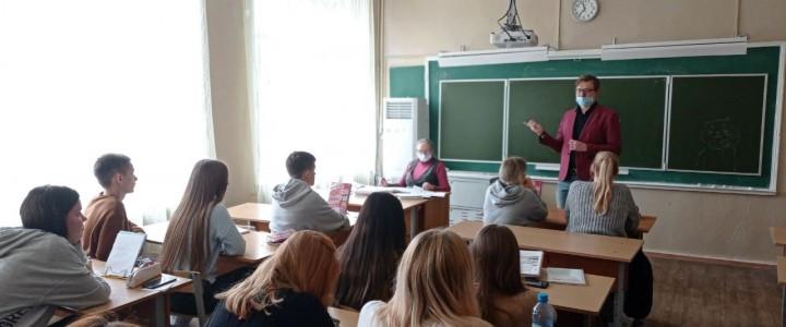 21 октября 2020 года студенты и преподаватели Покровского филиала МПГУ посетилиМБОУСОШ№2города Покров в рамках профориентационной работы