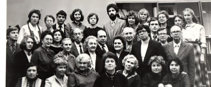 Международная научно-практическая конференция, посвящённая 90-летию  О.Ю.Богдановой
