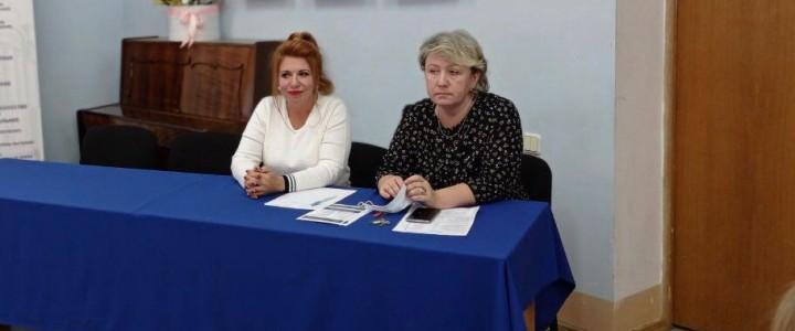 25 октября 2020 года в Покровском филиале МПГУ прошел День открытых дверей
