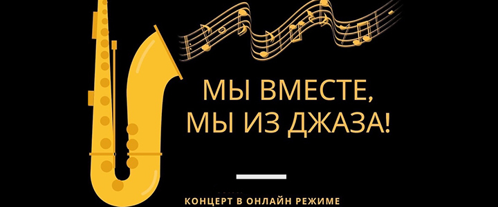 Приглашение на именинный концерт