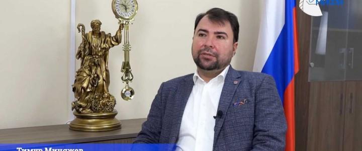 Доцент МПГУ Т.Р. Миняжев дал экспертное интервью в Центре профилактики религиозного и этнического экстремизма в образовательных организациях РФ