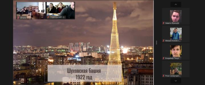 Об историко-культурном наследии столицы – будущим московским строителям