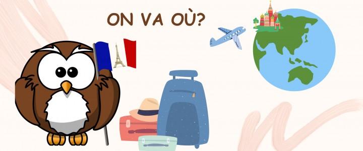 Французский язык для начинающих: немного французской грамматики в небольшом городке России. Une petite ville de Russie et un peu de grammaire française.