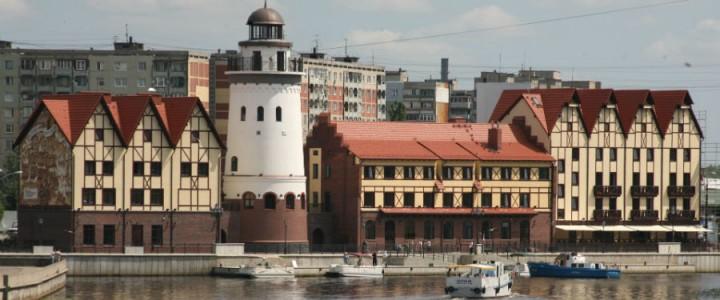 В Калининграде откроют филиал МПГУ