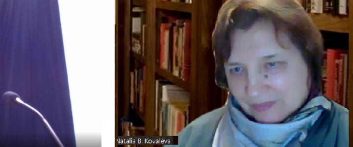 Доцент Института детства Н.Б. Ковалева приняла участие во Всероссийской научно-практической конференции «Гражданская идентичность в пространстве современной школы»