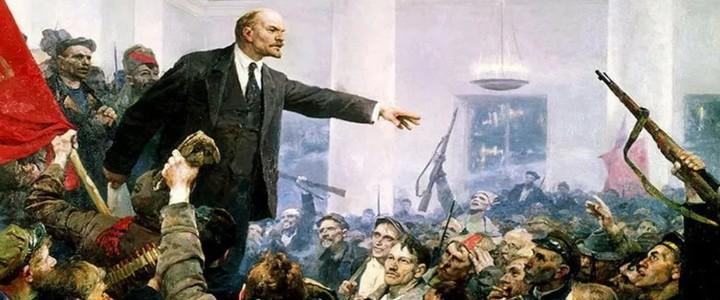 Партнер МПГУ – Российский государственный архив социально-политической истории приглашает посетить новую выставку