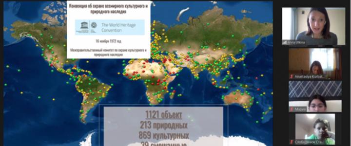 Интерактивный лекторий «Жить вместе в равном достоинстве» для московских школьников