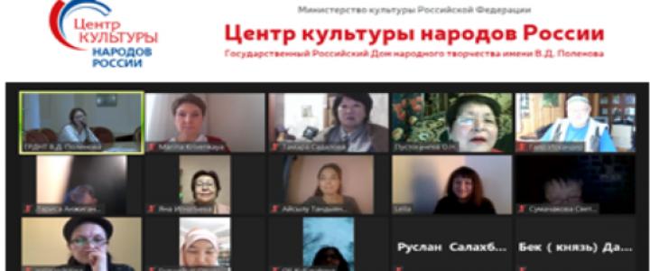 МПГУ принял участие в работе круглого стола «Тюркская этика: традиция и современность»