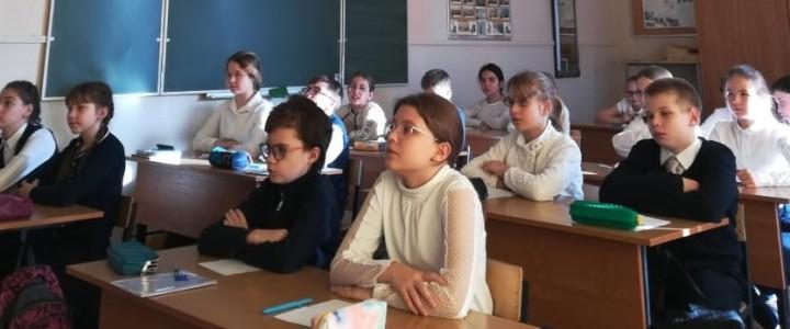 Пятиклассники московской школы №1015 продолжают учиться по общеразвивающей программе о цивилизационном наследии России
