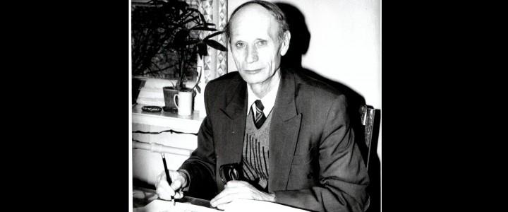 Памяти Александра Ивановича Никишова