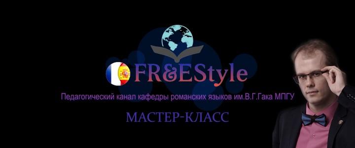 Создаём тесты онлайн – Прямой эфир мастер-класса Гребнев Н.А.