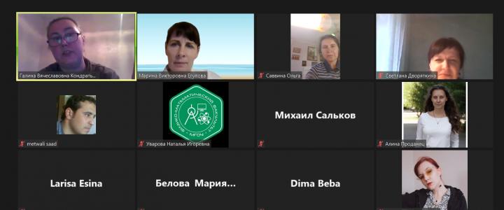 Аспиранты ИМИ приняли участие в заседании Всероссийского семинара «Передовые идеи в преподавании математики в России и за рубежом»