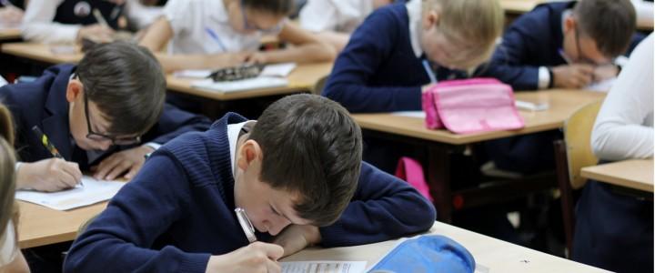 Министерство просвещения РФ объявило о старте Всероссийского конкурса сочинений среди школьников «Без срока давности» 2020-2021 года