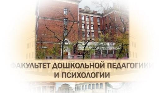МПГУ открывает серию вебинаров для педагогов-репетиторов в рамках сотрудничества с Учебным центром портала ПРОФИ.РУ