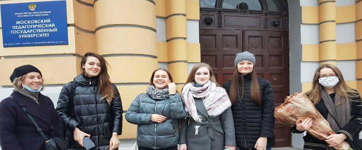 Для студентов Финансового университета при Правительстве Российской Федерации проведена экскурсия по Главному корпусу МПГУ