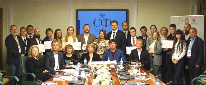 Студенты-волонтёры Института иностранных языков МПГУ в Совете Федерации