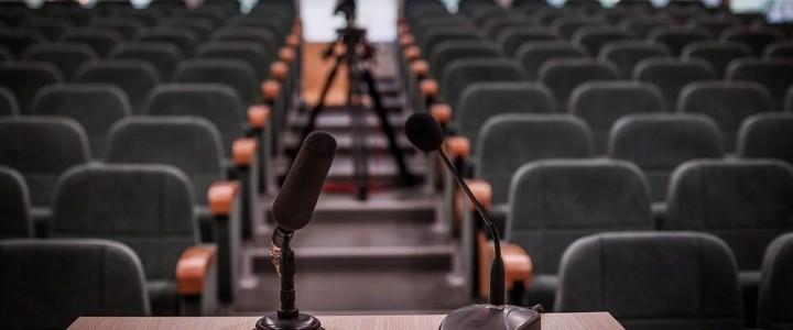 Факультет музыкального искусства принял участие в онлайн-конференции «Инновационная музыкально-педагогическая деятельность в системе Школа-СПО-ВУЗ»
