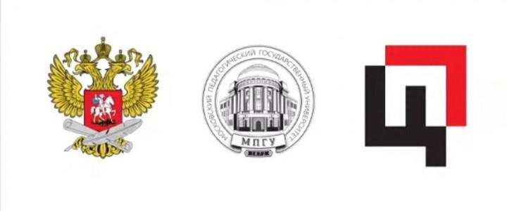 Институт социально-гуманитарного образования на Всероссийском онлайн семинар-совещание по вопросам противодействия распространению идеологии терроризма и экстремизма