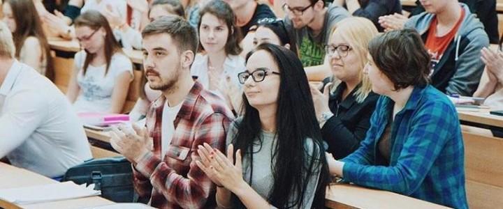 Елена Николаевна Приступа на  VI Всероссийской научно-практической конференции с международным участием «Молодежные инициативы как основа развития гражданского общества в Российской Федерации»