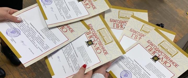 Студенты Ставропольского филиала МПГУ  кафедры «Дизайн и реклама» – достойные преемники  духовного наследия Ставрополья