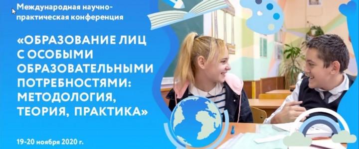 Институт детства на Международной научно-практической конференции «Образование лиц с особыми образовательными потребностями: методология, теория, практика» в Минске