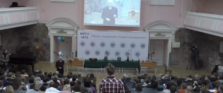 19 000 слушателей собрали «Университетские субботы»  физиков МПГУ в 2020 г.