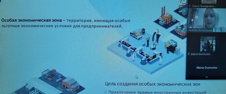 Работа и карьера в АО «ОЗЗ ППТ «Алабуга»