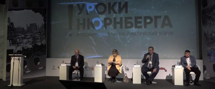 Телестудия ДонНУ представила сюжет о площадке, которую модерировал ректор МПГУ в рамках форума Уроки Нюрнберга