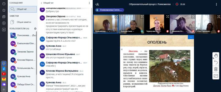 В Сергиево-Посадском филиале МПГУ прошёл научно-практический семинар по основам безопасности жизнедеятельности