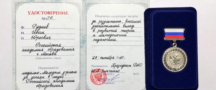 """Поздравляем выпускника магистратуры """"Менеджмент проектов и программ"""""""