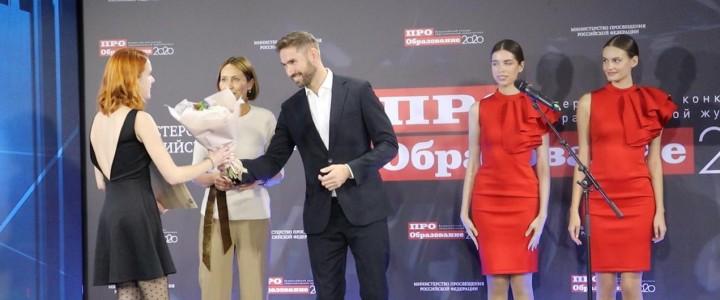 Студенческое радио Пульс МПГУ стало призером Всероссийского конкурса «ПРО Образование 2020»