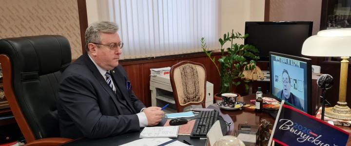Ректор МПГУ принял участие в совещании по организации Всемирного конгресса школьных учителей истории