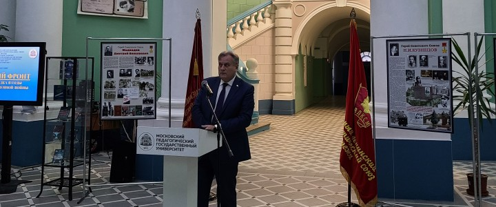 В Главном корпусе МПГУ открылась выставка «Невидимый фронт. Внешняя разведка в годы Великой Отечественной войны»