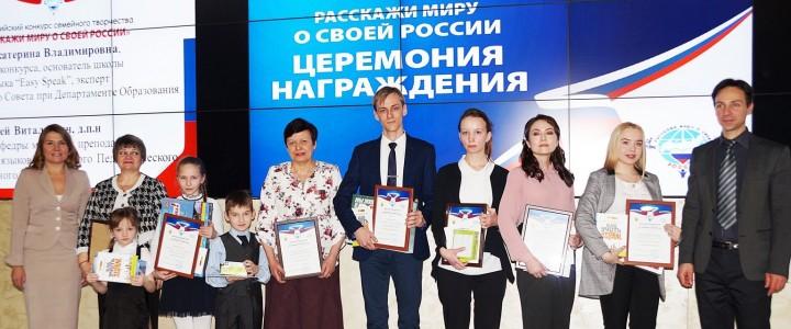 Волонтёрство студентов Института иностранных языков
