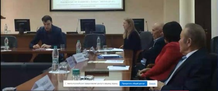 Доцент Института филологии Р.Х. Шаряфетдинов принял участие в научной конференции