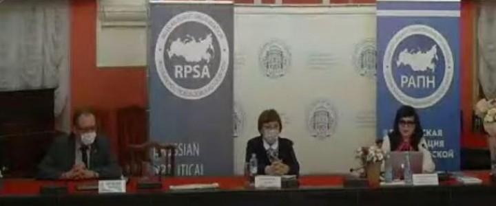 Директор ИИиП МПГУ: «Россия вернула себе статус потерянного после распада СССР второго полюса в мире»
