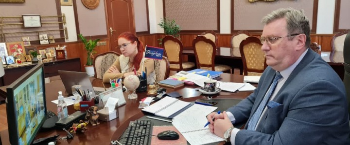 Состоялось заседание Совета Российского Союза ректоров