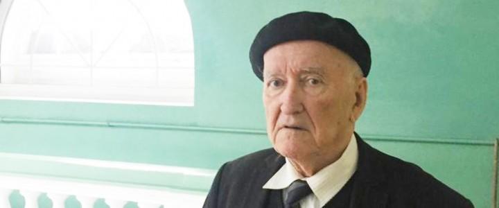 Игорю Георгиевичу Добродомову, почетному профессору МПГУ,  — 85 лет!