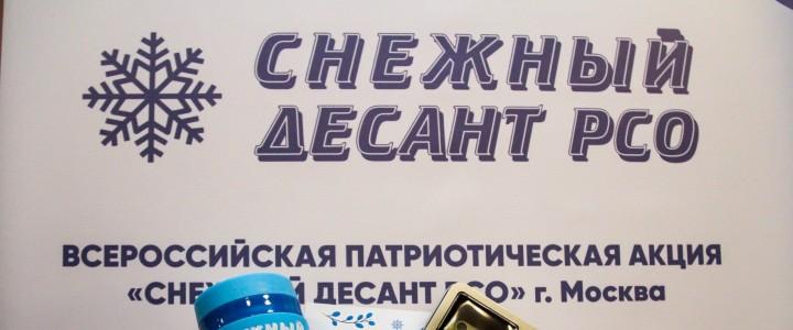 Штаб СО МПГУ на форуме «Снежный десант РСО» студенческих отрядов Москвы.