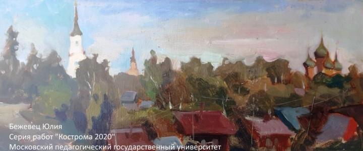 ХГФ поздравляет Юлию Бежевец и Андрея Алексеевича Унковского с заслуженной победой в конкурсе!